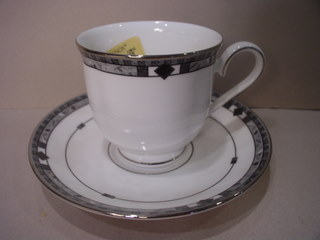Make sure your browser can show photos and reload this page to see Lenox China Kara Cup and saucer set