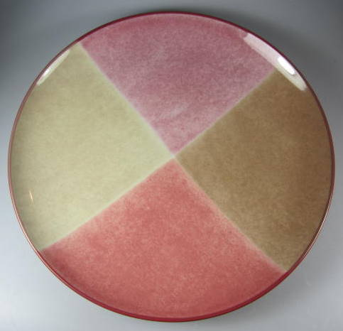 Make sure your browser can show photos and reload this page to see Noritake China Colorwave Raspberry 8045 Chop/round platter ACCENT 12